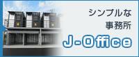 J-Office